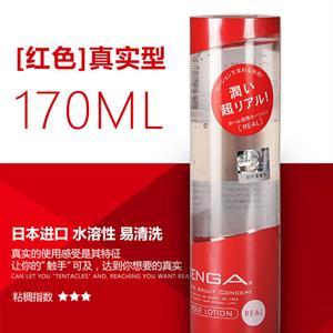 TENGA 专用润滑油  日本  170ml
