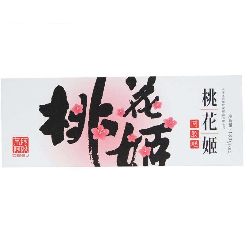 东阿阿胶,桃花姬阿胶糕  山东东阿阿胶  180g(36块)
