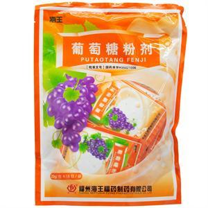 海王,葡萄糖粉剂  福州海王  20g*18包