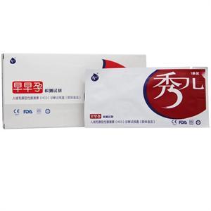 秀儿,早早孕检测试剂(HCG胶体金法)  广州万孚  条型10人份