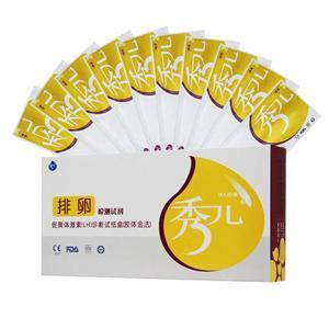 秀儿,排卵检测试剂(LH胶体金法)  广州万孚  条型10人份