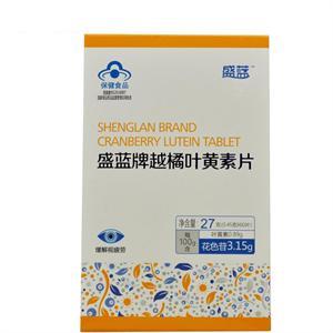 盛蓝 ,越橘叶黄素片  威海百合  0.45克*60片