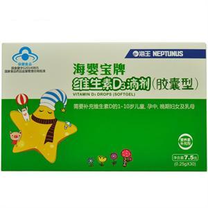 海婴宝牌 维生素D3滴剂(胶囊型)  杭州海王  7.5G(0.25G*30粒)