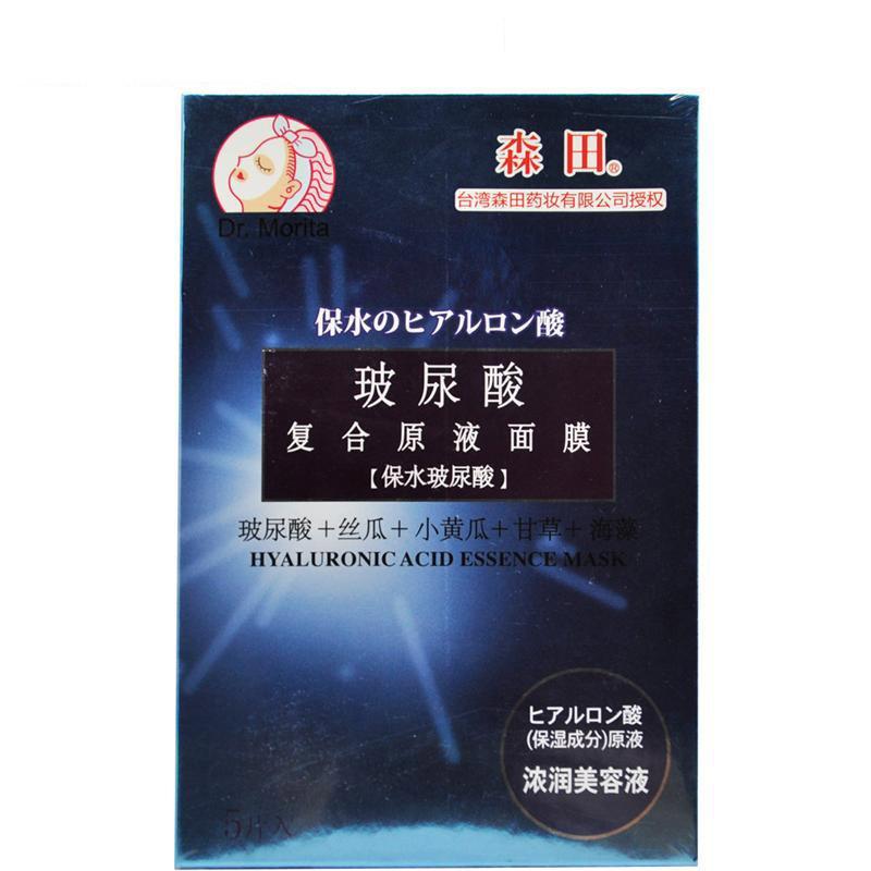 森田 玻尿酸复合原液面膜  上海格兰 30G*5片