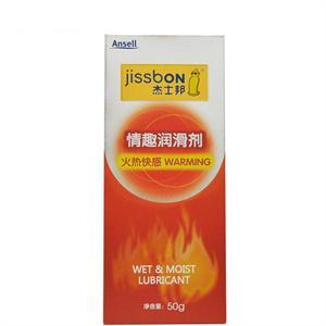 杰士邦 情趣润滑剂(火热快感)  武汉杰士邦  50ml