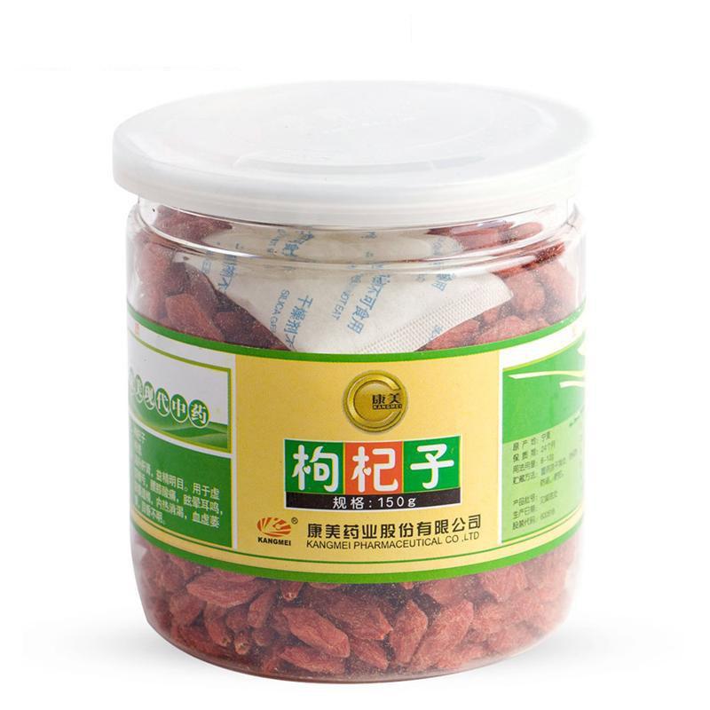 康美,枸杞子  康美药业  150g