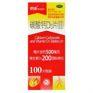 朗迪 碳酸钙D3片(Ⅱ)  北京康远  100片