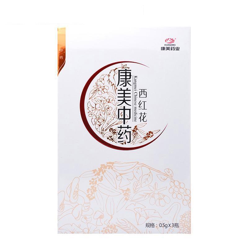 康美,西红花  康美药业  0.5g*3瓶