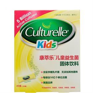 康萃乐 儿童益生菌固体饮料  意大利  45g(30袋)