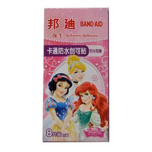 邦迪,卡通防水创可贴(迪士尼公主)  上海强生  58mm*18.2mm*8片