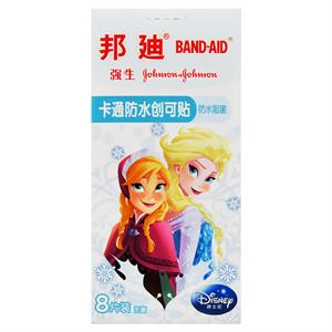 邦迪,卡通防水创可贴(冰雪奇缘)  上海强生  58mm*18.2mm*8片