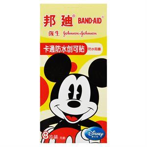 邦迪,卡通防水创可贴(米奇)  上海强生  58mm*18.2mm*8片