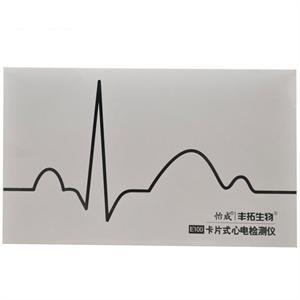 怡成 卡片式心电检测仪   E100
