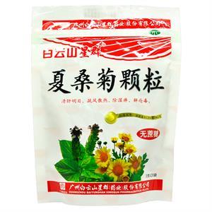 白云山 夏桑菊颗粒(无蔗糖)  广州白云山星群  3gx20袋