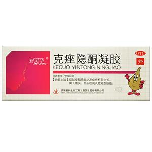 安芙平 克痤隐酮凝胶  合肥立方  6g