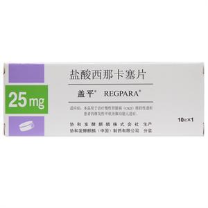盖平,盐酸西那卡塞片  协和发酵麒麟制药  25mgx10片
