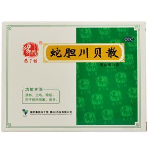 冯了性 蛇胆川贝散  佛山冯了性  0.6g*10袋