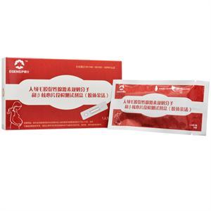 人绒毛膜促性腺激素规则分子和β核心片段检测试剂盒(胶体金法) 南通伊仕  1人份