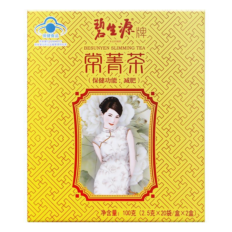 碧生源 常菁茶  北京澳特舒尔  100g(2.5g*20袋*2盒)