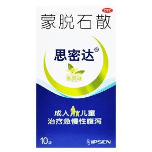 思密达,蒙脱石散(香草味)   博福-益普生  3g*10袋