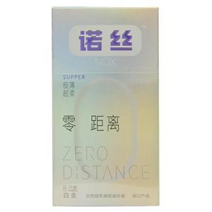 诺丝 天然胶乳橡胶避孕套(极薄超柔)  康乐工业  8只