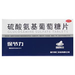 硫酸氨基葡萄糖片  新兴同仁药业  0.314gx12片