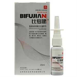 比复健,高效单体银鼻炎抗菌喷剂  吉林邦安宝  20ml