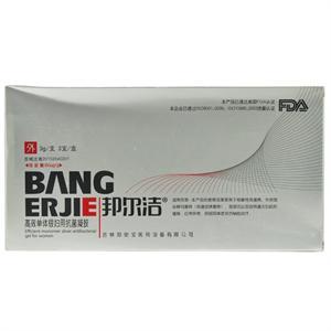 邦尔洁,高效单体银妇用抗菌凝胶  吉林邦安宝   3gx3支