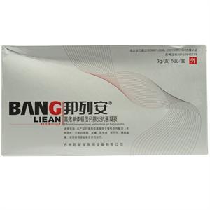 邦列安,高效单体银前列腺炎抗菌凝胶  吉林邦安宝  3gx5支