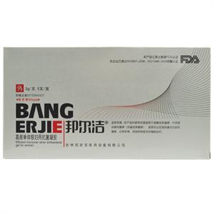 邦尔洁,高效单体银妇用抗菌凝胶  吉林邦安宝   3g*5支