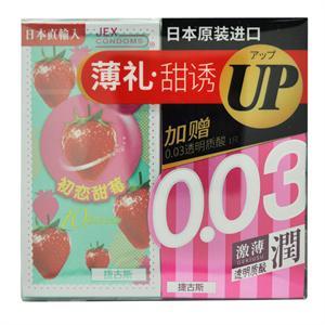 捷古斯 天然胶乳橡胶避孕套(初恋甜莓)  JEX股份  10只