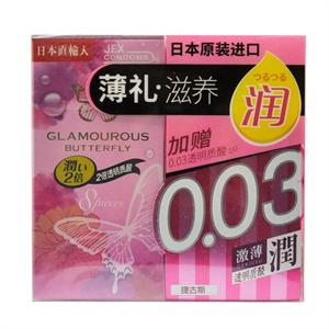 捷古斯 天然胶乳橡胶避孕套(透明质酸)  JEX股份  8只