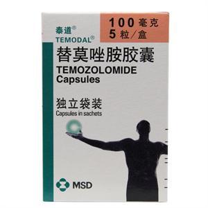 泰道,替莫唑胺胶囊  S-P Labo N.V  100mg*5粒
