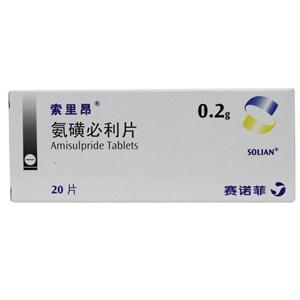 氨磺必利片  赛诺菲(杭州)  0.2gx20片