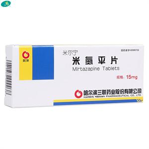 米尔宁 米氮平片  哈尔滨三联  15mgx20片