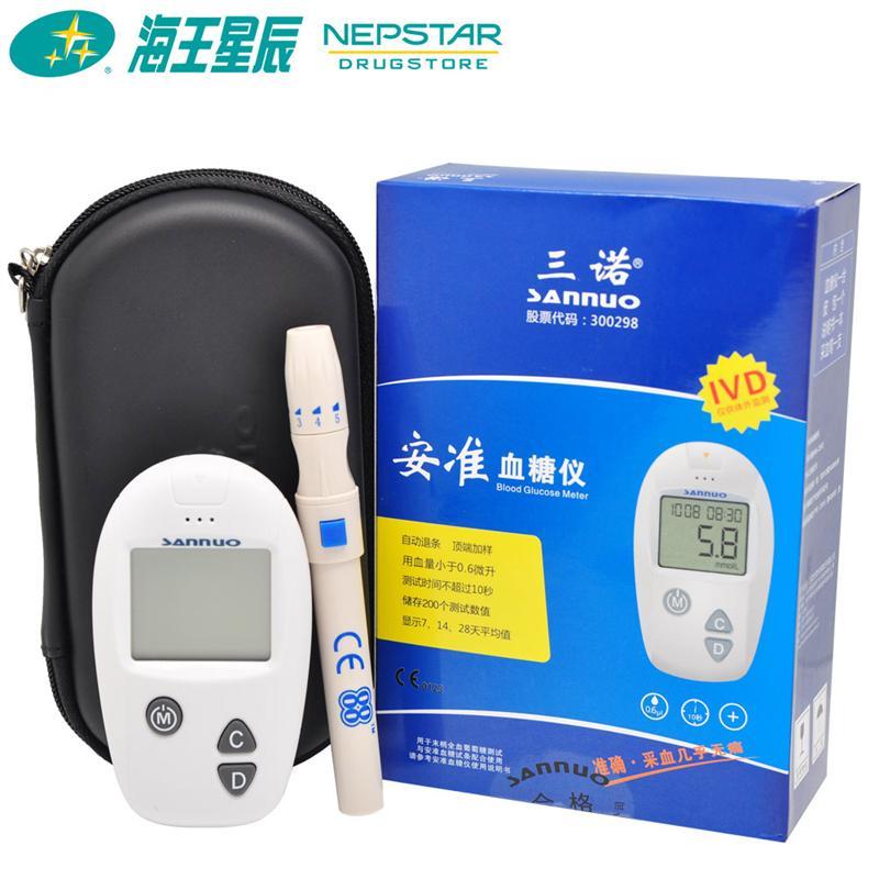 【三诺,安准血糖仪 三诺生物 1台】 价格 使用方法